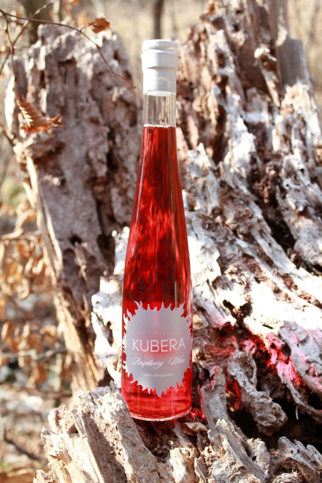 Малиново вино Кубера